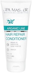 """Spa Master Professional Arganic Line Repair Hair Conditioner - Възстановяващ балсам за коса с арганово масло от серията """"Arganic Line"""" - продукт"""