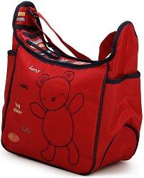 Чанта - Ruby - Аксесоар за детска количка с подложка за преповиване - шише