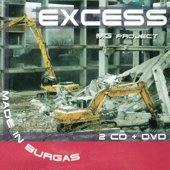 EXCESS - MG Project 2CD + DVD - албум