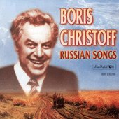 Борис Христов - Руски песни - компилация