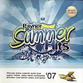 Payner Summer Hits 2007 -