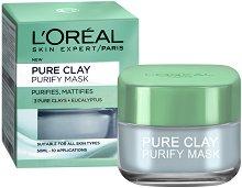 """L'Oreal Pure Clay Purify Mask - Почистваща и матираща маска за лице с 3 вида глина и евкалипт от серията """"Pure Clay"""" - олио"""