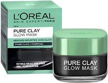 """L'Oreal Pure Clay Glow Mask - Почистваща и озаряваща маска за лице с 3 вида глина и растителен въглен от серията """"Pure Clay"""" - тоник"""