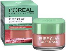 """L'Oreal Pure Clay Exfo Mask - Ексфолираща и изглаждаща маска за лице с 3 вида глина и червени водорасли от серията """"Pure Clay"""" - самобръсначка"""