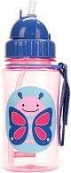 """Неразливаща се чаша - Пеперуда: 350 ml - За бебета над 12 месеца от серията """"Zoo"""" -"""