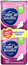 EveryDay Maxi Night Ultra Plus Sensitive - продукт