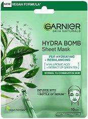 """Garnier Skin Naturals Moisture + Freshness Tissue Mask - Хидратираща и освежаваща памучна маска за лице за нормална към комбинирана кожа от серията """"Skin Naturals"""" - продукт"""
