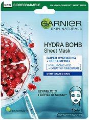 """Garnier Skin Naturals Moisture + Aqua Bomb Tissue Mask - Интензивно хидратираща памучна маска за лице за дехидратирана кожа от серията """"Skin Naturals"""" - масло"""
