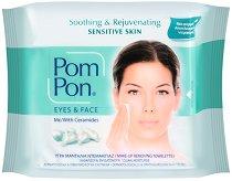 Pom Pon Eyes & Face Sensitive Skin - Мокри кърпички за дегримиране за чувствителна кожа в опаковка от 20 броя - крем