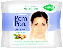 Pom Pon Eyes & Face with Argan Oil - Мокри кърпички с арганово масло за дегримиране в опаковка от 20 броя -