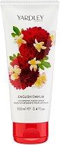 """Yardley English Dahlia Nourishing Hand Cream - Подхранващ крем за ръце и нокти с аромат на далия от серията """"English Dahlia"""" - лосион"""