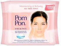 Pom Pon Eyes & Face All Skin Types - Мокри кърпички за дегримиране за всеки тип кожа в опаковка от 20 броя - лосион