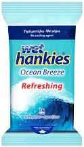Wet Hankies Ocean Breeze Refreshing - Мокри кърпички за ръце в опаковка от 15 броя -