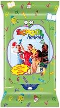 School Hankies Kids - Детски мокри кърпички за ръце в опаковка от 15 броя -