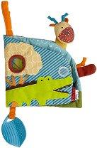 Сафари - книжка за закачане - Бебешка играчка за детска количка и легло - играчка