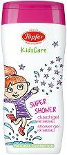 """Topfer Kids Care Super Shower Gel - Детски душ гел с био пшеничени трици и морски зърнастец от серията """"Kids Care"""" - лосион"""