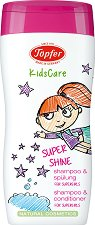Topfer Kids Care Super Shine Shampoo & Conditioner -