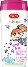 """Topfer Kids Care Super Shine Shampoo & Conditioner - Детски шампоан и балсам с био пшеничени трици от серията """"Kids Care"""" - лосион"""