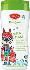"""Topfer Kids Care Super Power Shower Gel & Shampoo - Детски шампоан и душ гел с био пшеничени трици и лайка от серията """"Kids Care"""" - мокри кърпички"""