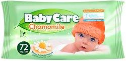 Baby Care with Chamomile Extract - Бебешки мокри кърпички с екстракт от лайка и алантоин в опаковка от 72 броя - крем