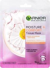 """Garnier Skin Naturals Moisture + Comfort Tissue Mask - Хидратираща памучна маска за лице за суха и чувствителна кожа от серията """"Skin Naturals"""" - балсам"""