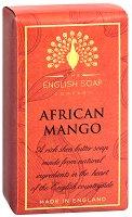 English Soap Company African Mango Bath Soap - Луксозен сапун с екзотичен аромат на африканско манго - сапун