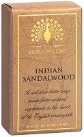 English Soap Company Indian Sandalwood Bath Soap - Луксозен сапун с аромат на сандалово дърво - сапун