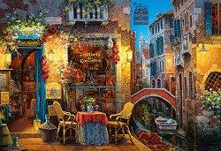 Нашето място във Венеция - пъзел