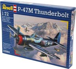 Военен самолет - P-47 M Thunderbolt - Сглобяем авиомодел - макет