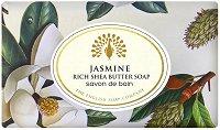 English Soap Company Jasmine Bath Soap - Луксозен сапун с аромат на жасмин - сапун
