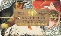 English Soap Company Gardeners Luxury Vegetable Soap - сапун
