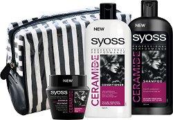 """Подаръчен комплект с несесер - Syoss Ceramide Complex - Шампоан, балсам и маска за коса от серията """"Ceramide Complex"""" -"""