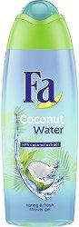 Fa Coconut Water Shower Gel - Душ гел с кокосова вода - дезодорант