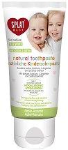 Splat Baby Bio-Active Toothpaste Apple-Banana - Бебешка паста за зъби и венци в комплект със силиконова четка -