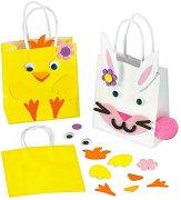 Декорирай сам - Великденски торбички за подаръци - Творчески комплект - образователен комплект