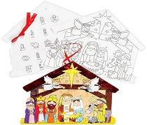 Направи сам коледни календари - Рождество Христово -