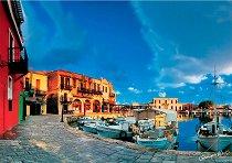 Пристанище -