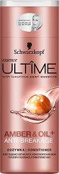 """Essence Ultime Amber+ Oil Anti-Breakage Conditioner - Балсам за суха и склонна към накъсване коса от серията """"Amber+ Oil Anti-Breakage"""" - серум"""