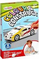 """Създай сам - Кола - Комплект картонен модел с флумастери за оцветяване от серията """"i-create"""" - играчка"""