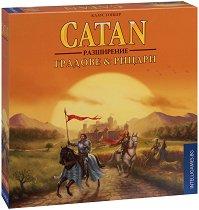 Заселниците на Катан - Градове и рицари - Допълнение за 3-4 души към базовата игра -
