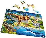 Динозаври - Пъзел в картонена подложка - пъзел