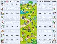 Научи английски език XII - Пъзел в картонена подложка -