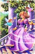 Принцеси - 2 част -