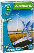 Направи си сам - Вятърен автомобил - Образователен творчески комплект - играчка