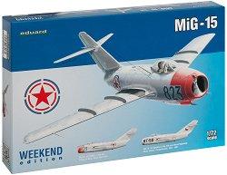 Военен самолет - МиГ 15 - Сглобяем авиомодел -