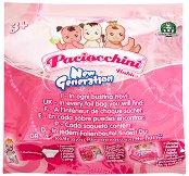 Бебе - Paciocchini Babies - Комплект с фигурка - изненада -