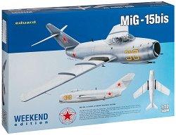 Военен самолет - МиГ-15 bis - Сглобяем авиомодел -