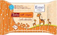 """Event Baby Wet Wipes with Calendula - Бебешки мокри кърпички с невен от серията """"Baby"""" - шампоан"""