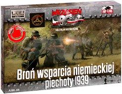"""Войници от немската пехота - Комплект от 15 фигури от серията """"Септември 1939"""" -"""