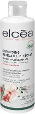 Elcea Radiance Enhancing Shampoo - Подхранвяащ шампоан с екстракт от нар за боядисани коси - балсам